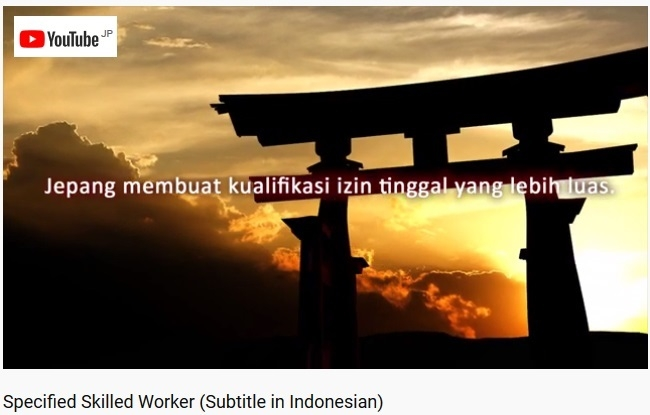 Skilled Worker(Youtube)